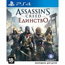 *NEW* ASSASSIN'S CREED Unity Special Edition PS4 GAME ENGLISH / RUSSIAN VERSION