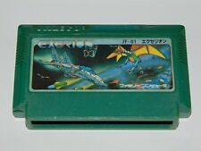 Famicom: Exerion JF-01 (cartucho/cartridge)