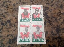 Solidarity Poland block of 4 Mint stamps - MNH