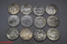 12 Chinese Zodiac Coins Set