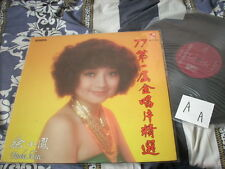 a941981 Paula Tsui 徐小鳳 LP 1977 Gold Disc Special Best Red Label Wing Hang Records (AA)