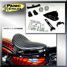 SOLO SEAT CONVERSION KIT SPRING HARLEY XL SPORTSTER 2004-06, 2010-UP BOBBER CAFE