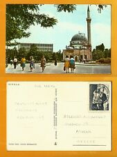 F.Y.R.O.MACEDONIA OLD POSTCARD STAMP -BITOLA MOSQUE - RARE
