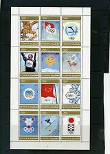FUJEIRA 1972 Mi#903-914A WINTER OLYMPIC GAMES SHEET OF 12 STAMPS MNH