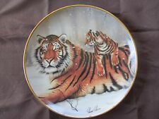 """Limited Edition Wildlife Collector Plate """"On the Watch"""" from the IWC"""