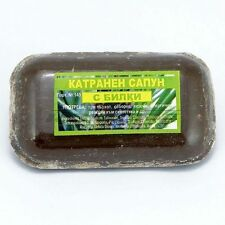 Milva Herbal Soap PINE TAR - Prevention of dandruff, eczema and psoriasis 60g
