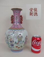 Antique Chinese Famille Rose Porcelain Vase W Shen De Tang Mark Daoguang 19th