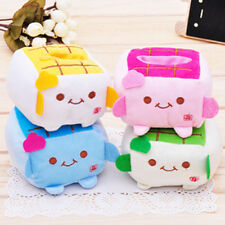1Pcs Cute Cartoon Tofu Holder Seat Plush For Cell Phone Protect Block Mobile