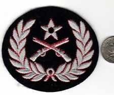 Korean Chinese Navy Air Force Patch Calvary Rifle Sniper Officer