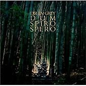 DIR EN GREY - DUM SPIRO SPERO - NEW {CD}