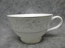 "Camelot Carrousel Pattern # 1315 China 2.25"" Tall Tea Coffee Cup"