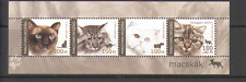 Hungary 2005 Cats/Pets/Animals/Nature/Youth Philately/Stamp Day 4v m/s (n14170)