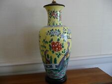 ANTIQUE FRENCH ART POTTERY TABLE LAMP IN EXOTIC JAPANESQUE STYLE