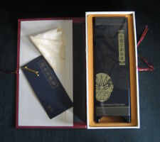 """Chinese small lacquer screen """"Facial Makeup of Peking Opera"""" in box"""
