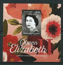 PAPUA NEW GUINEA 2015 LONGEST REIGNING BRITISH MONARCH UNMOUNTED MINT, MNH