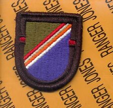 1st Bn 75th Infantry Airborne Ranger Regiment Beret flash patch #2 m/e