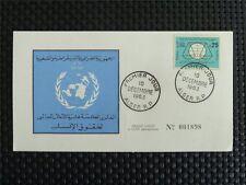ALGERIE MK 1963 UNESCO UNO UN MAXIMUMKARTE CARTE MAXIMUM CARD MC CM c3945