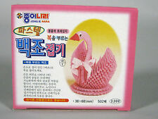 NEW Origami Small Pink Purple Folding Swan Jong Ie Nara Paper 502 Sheets DT21K1