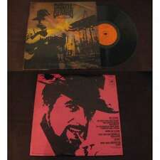 DANYEL GERARD - Atmosphere LP French Psych Rock 1971 Sexologie