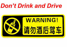 Don't Drink And Drive Warning Sign Vinyl Reflective Decal Car Sticker