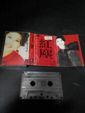 SALLY YEH 葉蒨文 - RED ASHES 紅塵 HONG KONG Cassette