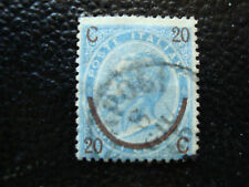 ITALIE - timbre - yvert et tellier n° 22 obl (A11) stamp italy (Y)