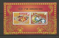 Singapore SC #  920b Lunar New Year - Year Of The Dragon- . MNH