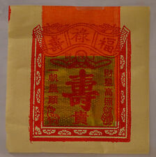 """100 Sheets Gold Red & Orange Chinese Joss Paper with Gold Leaf  """"LONG LIFE"""""""