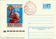 1974 Soviet FDC letter cover 100 YEARS TO UKRAINIAN POSTAL UNION