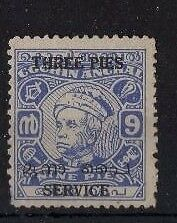 COCHIN ' OFFICIAL ' , 1949, O105 TY30 3p on 9p ULTRAMARINE, MH..... SURCH AS T33