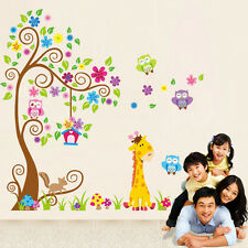 Lion Giraffe Owl Tree Removable Vinyl Wall Decal Stickers Kids Room Home Decor