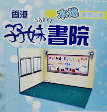 Dollhouse Miniatures Mimo Classroom Set  - Mimo   h#1064