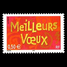 France 2003 - Merry Christmas and a Happy New Year - Sc 2981 MNH