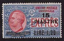 LEVANTE-COSTANTINOPOLI ESPRESSI 1922 - n. 1 INTEGRO € 110