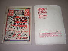 WHEN RUSSIA INVADES PALESTINE. 1939 1st EDITION WITH ADVERT BOOKLET. ILLUSTRATED