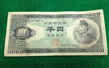 1950-53 Series B Japan 1000 Yen banknote, Prince Shotoku, Japanese paper money