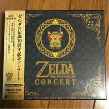 The Legend of Zelda 30th Anniversary Concert Limited Edition 2 CD DVD Japan F/S
