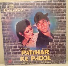 PATTHAR KE PHOOL ESQUIRE BOLLYWOOD HK NTSC LASERDISC SALMAN KHAN RAVEENA TANDON