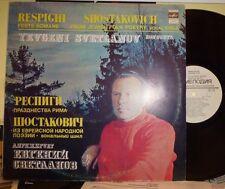 RESPIGHI Roman Festivals, SHOSTAKOVICH Jewish Folk Poetry LP Svetlanov Melodiya