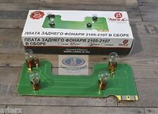 Lada Laika 2107 Taillight Circuit Board Left With Lamps 2107-3716093-Kit