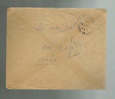 1956 Haifa Israel Stampless Cover
