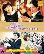 Nodame Cantabile Complete Set Anime TV Series + Live Action Movie DVD + FREE DVD