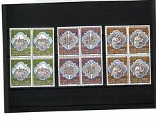 a119 - VATICAN - SG619-621 MNH 1974 WOOD CARVINGS - BLOCKS OF 4