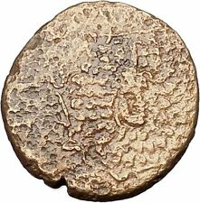 KABEIRA in PONTUS 105BC Mithradates VI the Great Aegis Nike Greek Coin i51997