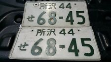 GENUINE PAIR VINTAGE JDM JAPANESE LICENSE PLATES FOREIGN ASIA CARS NUMBER 68-45