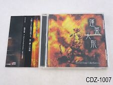 Zun Music Collection 1 Dolls in Pseudo Paradise Touhou Music CD Toho US Seller