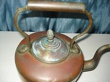 VINTAGE,ANTIQUE COPPER & BRASS TEA POT/KETTLE WITH LID,FIXED BRASS HANDLE