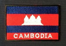CAMBODIA KHMER ANGKOR WAT SIEM REAP FLAG BADGE IRON SEW ON PATCH BACKPACKER