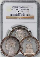 "Russia 1859 ""Monument"" Commemorative Rouble / Ruble NGC AU-55"