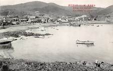 DAIREN - DALING, LIAONING, CHINA, ROKTAN INLET RESORT OVERVIEW, c. 1920's